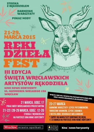sektor03_RekiDzielaFest-plakat