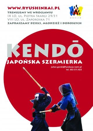 sektor03_plakat_kendo_2016_02