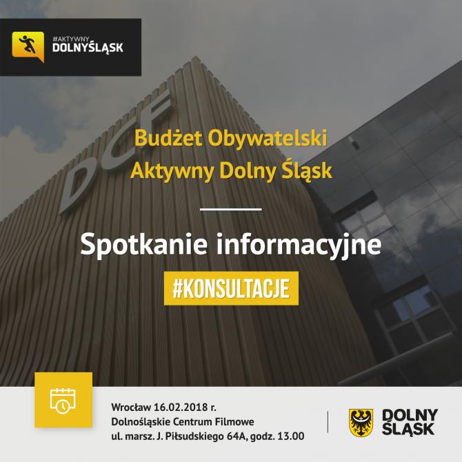 Zaproszenie_ADŚ_DCF