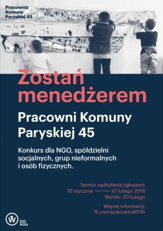 konkurs-pracownia-kp45-plakat-online