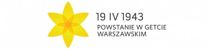 zonkile-logo