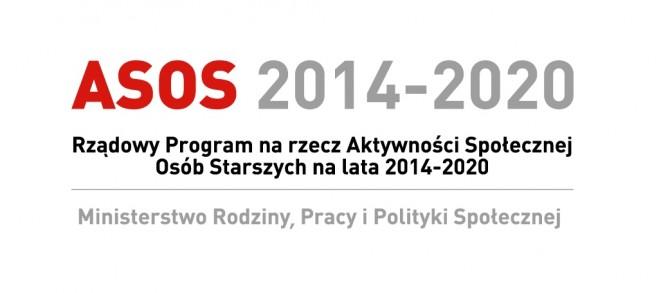 ASOS logotyp