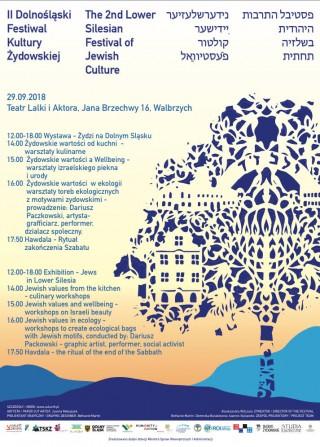 Festiwal Kultury Żydowskiej plakat