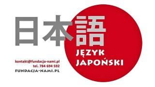 jezyk_japonski_FundacjaNAMI