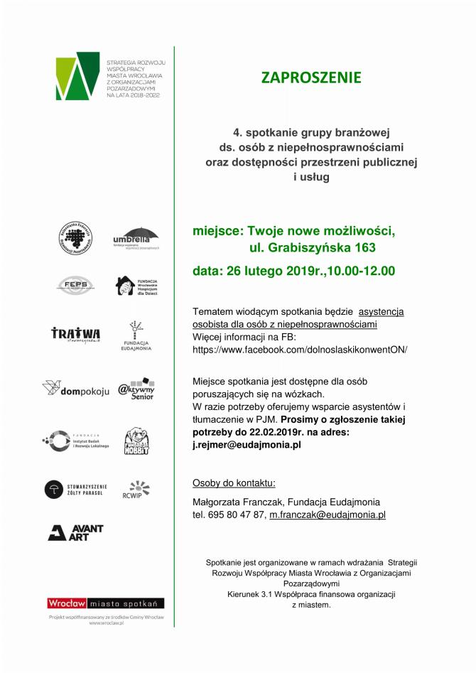 program grupy branżowej_26.02.2019-1