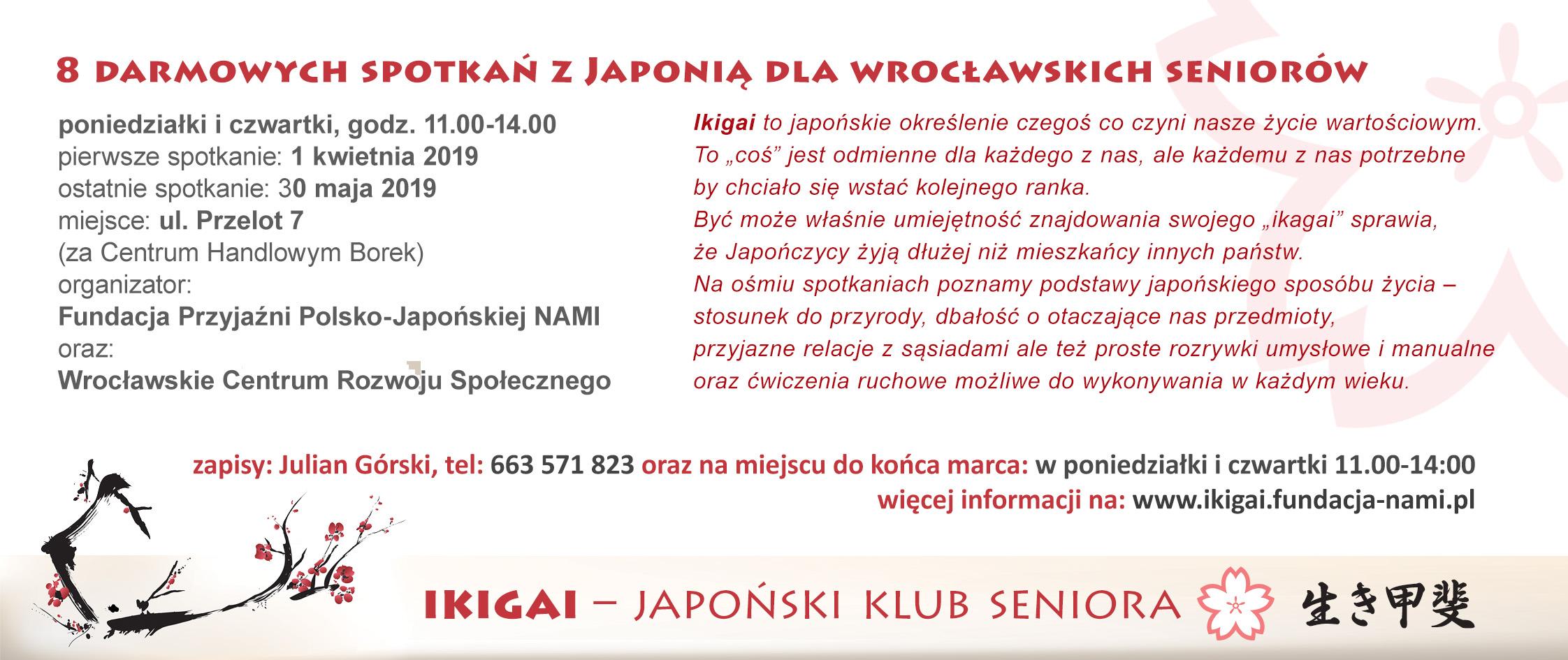 ikigai_ulotka_