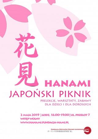 hanami_2019_plakat-1