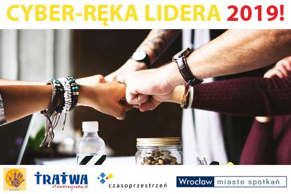 cyber-reka-www-new-2